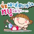 Nhu: Say