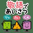 Satoshi language Sticker