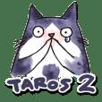 塔羅貓2 - Taros貓和他的朋友們