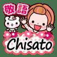 """Pretty Kazuko Chan series """"Chisato"""""""