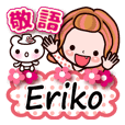 "Pretty Kazuko Chan series ""Eriko"""