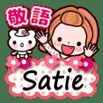"Pretty Kazuko Chan series ""Satie"""