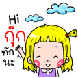 Kook Cute girl cartoon