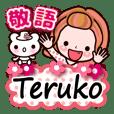 """Pretty Kazuko Chan series """"Teruko"""""""
