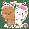 Sticker to send feelings to Wonho