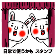 Daily MARO rabbit's Sticker of everyday