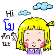 Moo Cute girl cartoon