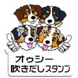AustralianShepherd Speechballoon Sticker