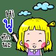 Poo Cute girl cartoon
