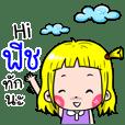 Peach Cute girl cartoon