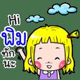 Pim Cute girl cartoon