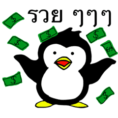 little penguin lover line stickers line store