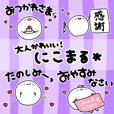 tanuchan smile cute sticker