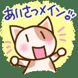 kawaii aisatsu stickers