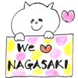 Nagasaki dialect 2 ~We love Nagasaki~