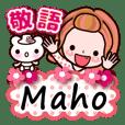 【Maho専用❤】敬語コメント付きも有❤40個