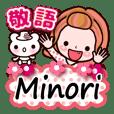 "Pretty Kazuko Chan series ""Minori"""