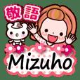 "Pretty Kazuko Chan series ""Mizuho"""