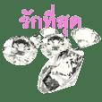Greetings and Gems V.2 Diamond