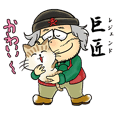Leiji Matsumoto's Funny Japanese Zodiac