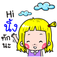 Ninge Cute girl cartoon
