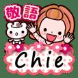 "Pretty Kazuko Chan series ""Chie"""