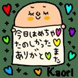 Kaori専用セットパック
