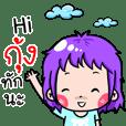 Kung Cute boy cartoon