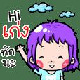 Keng Cute boy cartoon