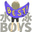 水泳BOYS part2