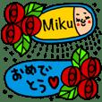 Miku専用セットパック