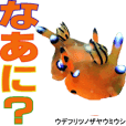 OKINAWA'S SEA SLUG SPEAKS DAYLY WORDS