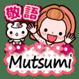 "Pretty Kazuko Chan series ""Mutsumi"""