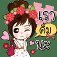 Hello (My name is Kime)