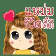 Mam's Life Animation Sticker