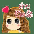 Tai's Life Animation Sticker