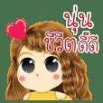 Noon's Life Animation Sticker