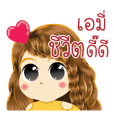 Emy's Life Animation Sticker