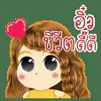 Eiw's Life Animation Sticker