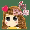 Kib's Life Animation Sticker