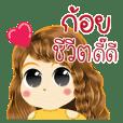 Koy's Life Animation Sticker