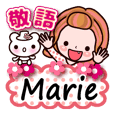 "Pretty Kazuko Chan series ""Marie"""