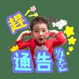 Chen Chen Show House