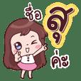 Name - Su