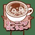 とりの喫茶店2