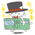 Cat Concierge Sticker 02