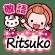 """Pretty Kazuko Chan series """"Ritsuko"""""""