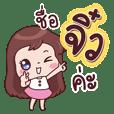 Name - Jiew