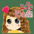 Kaew's Life Animation Sticker