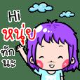 Hnui Cute boy cartoon